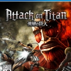 AttackonTitan_BoxArt_NotFinalPS4