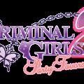 CG2_Party-Favors_Logo (1)